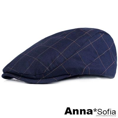 【滿額再75折】AnnaSofia 細點長格線 鴨舌帽小偷帽(藏藍系)