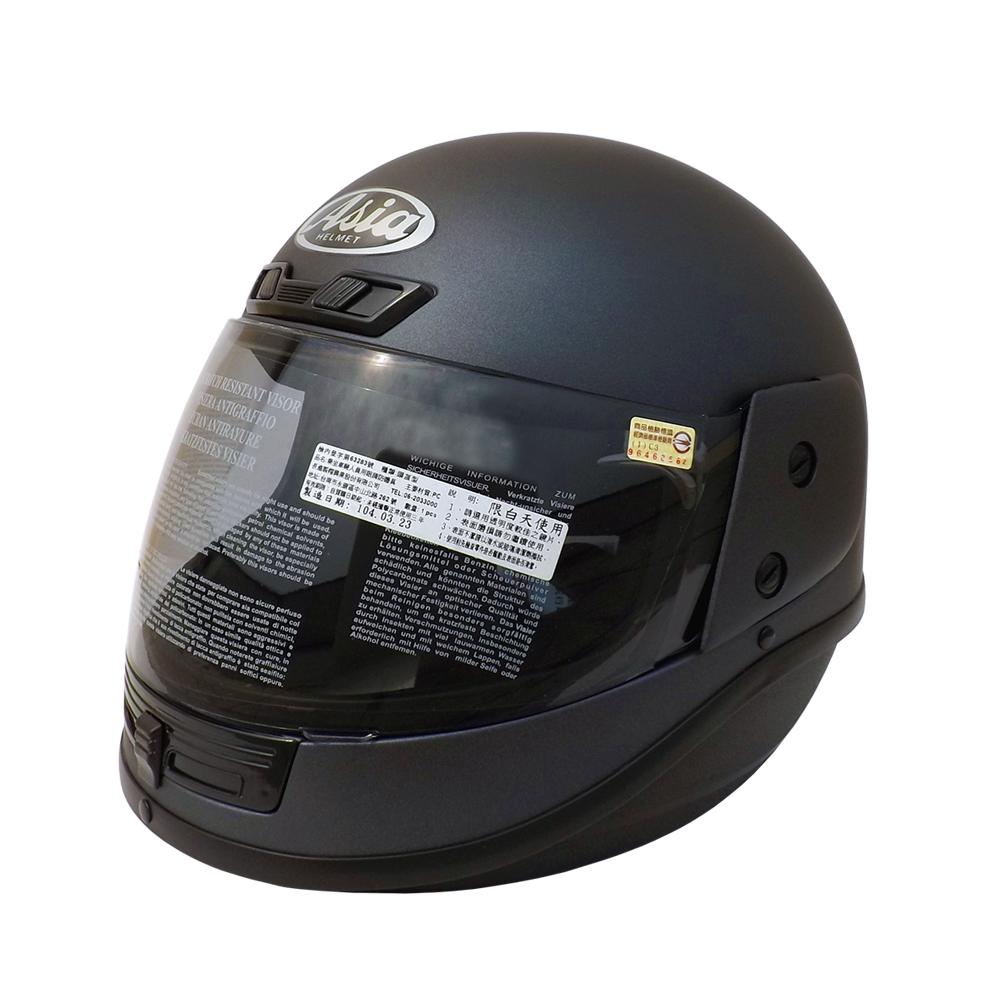 ASIA FreeStyle A801 全罩式安全帽 平灰