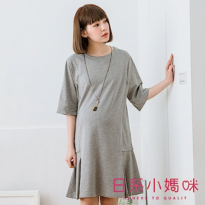 日系小媽咪孕婦裝-哺乳衣~層次袖不修邊圓領洋裝 (共三色)