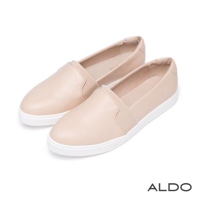 ALDO-彈性舒心原色鬆緊帶式休閒樂福便鞋-氣質裸