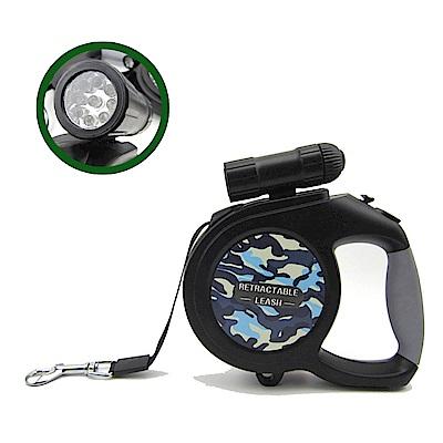 摩達客 可拆式9燈LED超亮手電筒寵物自動伸縮牽繩(藍迷彩/8米長/50KG以下適用)