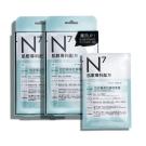 Neogence霓淨思 N7近距離美肌調理面膜4片/盒★2入組
