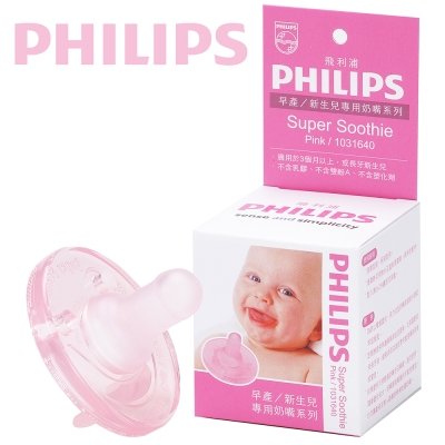 PHILIPS早產/新生兒專用奶嘴(5號粉紅Super Soothie Pink)