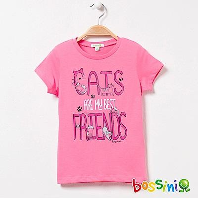 bossini女童-印花短袖T恤14桃粉