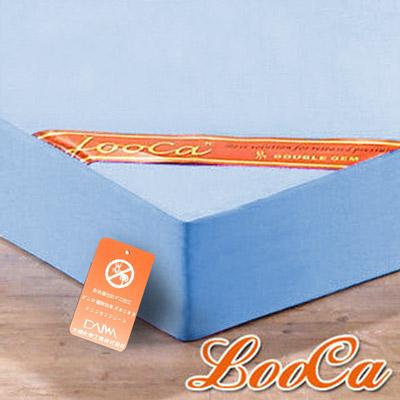 LooCa 防螨抗菌12cm記憶床墊-加大6尺