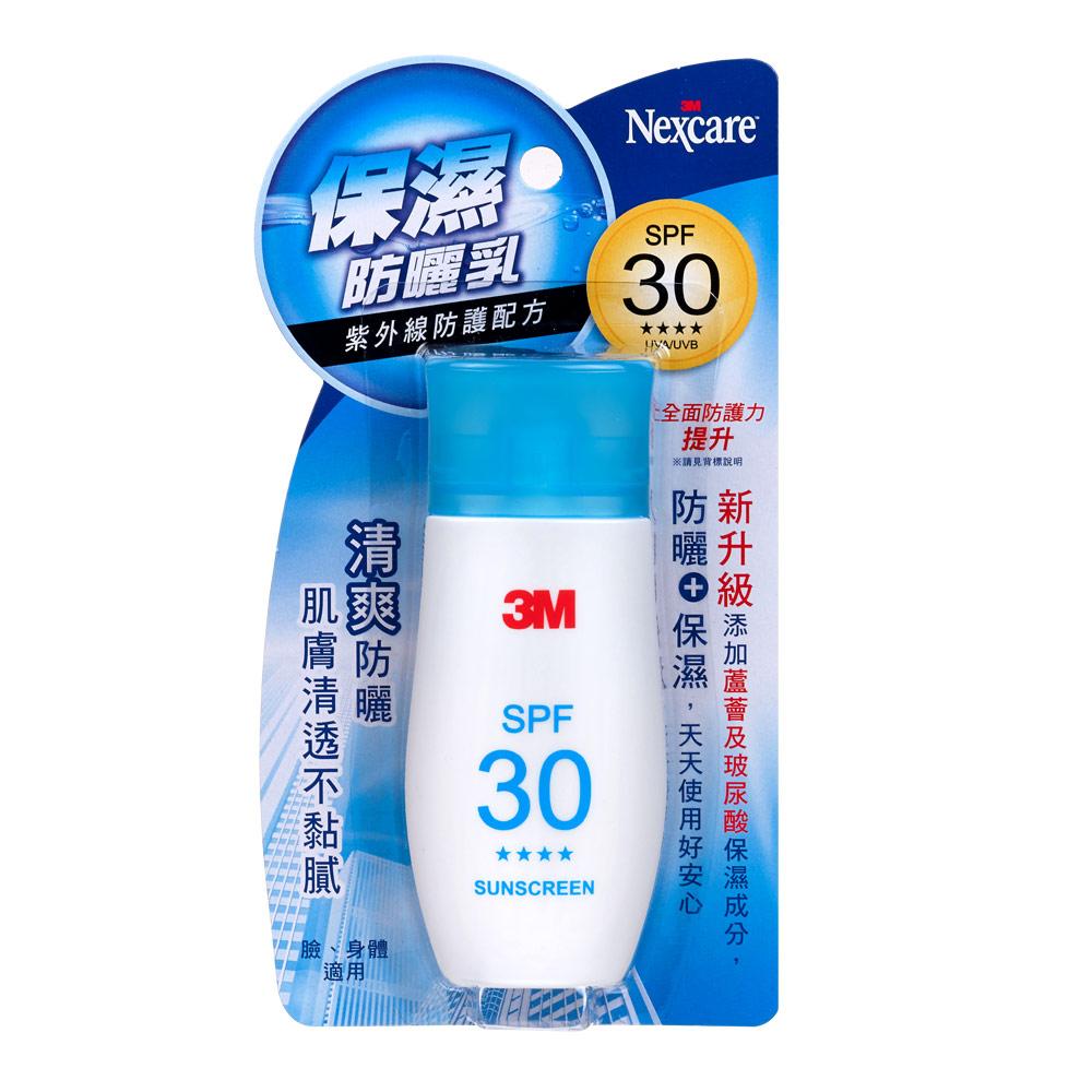 3M Nexcare 保濕防曬乳SPF30 x3組