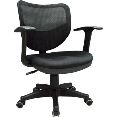 NICK 網背辦公椅(T字型大扶手/三色網背)