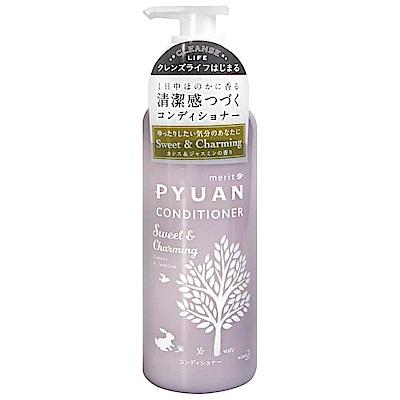 Kao merit pyuan 頭皮養護潤髮乳-黑醋栗&茉莉花香氛(425ml)