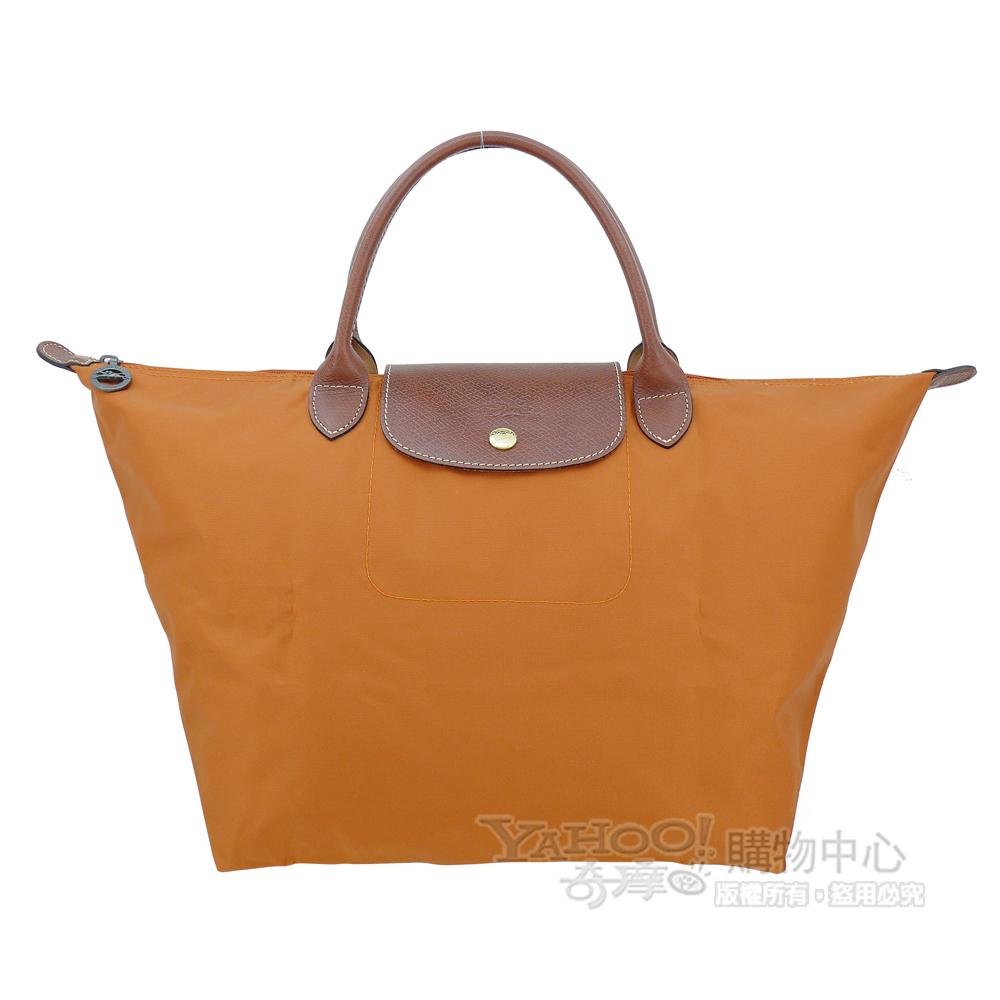 Longchamp 經典Le Pliage系列摺疊短把水餃包(中.橘)