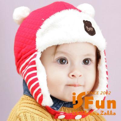 iSFun 條紋耳朵 綁帶鋪棉保暖護耳帽 紅