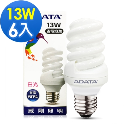 威剛ADATA 13W螺旋省電燈泡-白/黃光 6入