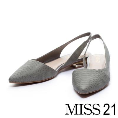平底鞋 MISS 21 復古蛇紋側鏤空尖頭平底鞋-灰