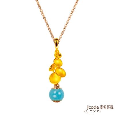 J'code真愛密碼 風雅黃金/天河石墜子 送玫瑰鋼項鍊