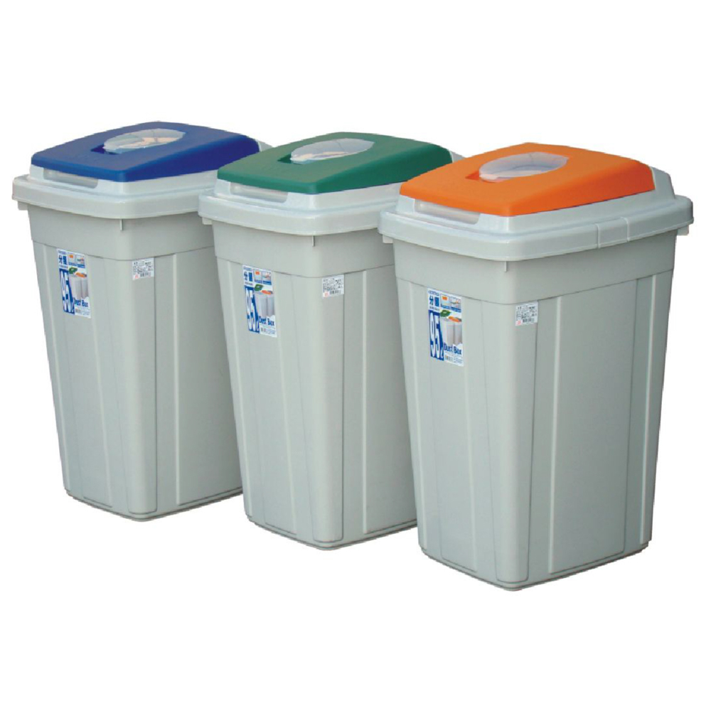 日式超大容量分類附蓋垃圾桶(95L)二入