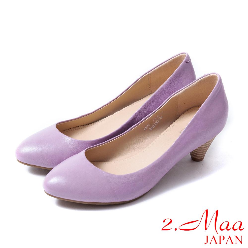 2.Maa真皮系列-OL最愛百搭繽紛馬卡龍圓楦跟鞋--優雅紫