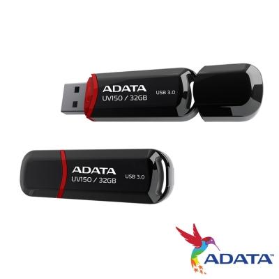 威剛 UV150 32GB USB3.0行動碟(黑色)隨身碟