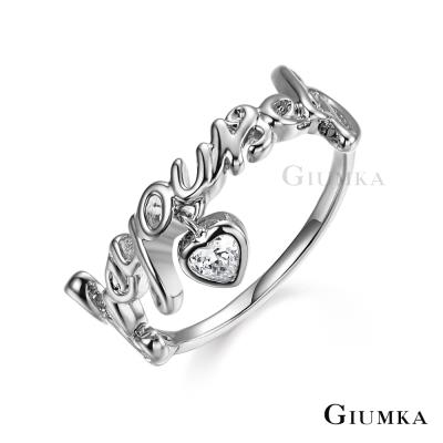 GIUMKA心上寶貝戒指/尾戒精鍍正白K-銀色女戒