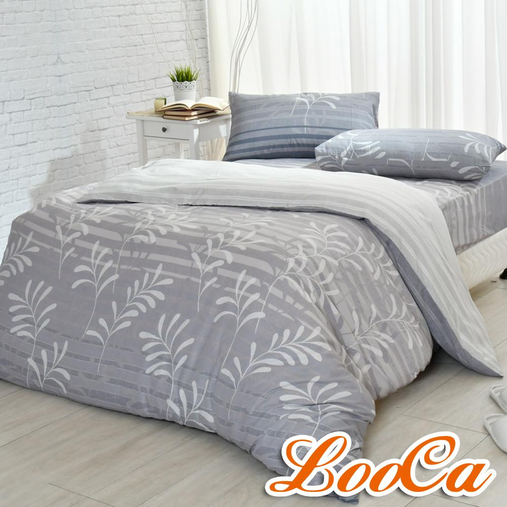 LooCa 百葉天絲被套床包組 雙人