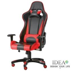 IDEA-電競3D舒適賽車椅