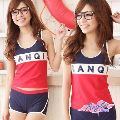 天使霓裳 原味休閒運動 兩件式泳裝 比基尼泳衣(藍M~XL)