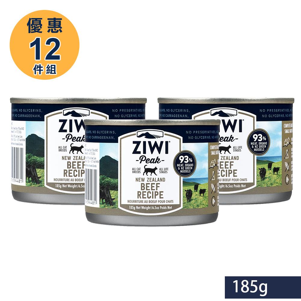 ZiwiPeak巔峰 93%鮮肉貓 牛肉 185G (一箱12罐)