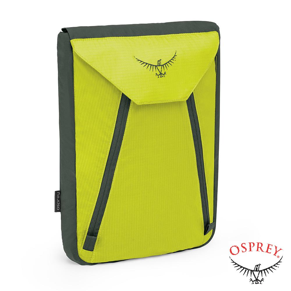【OSPREY】Ultralight Garment Folder 衣物收納袋_電光綠 R