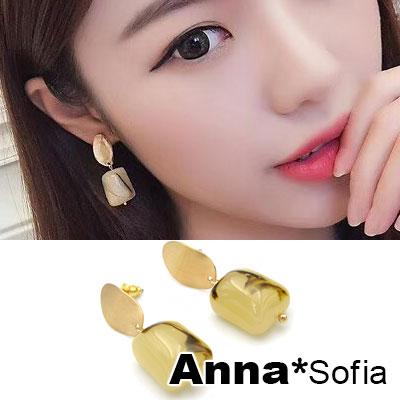 【3件480】AnnaSofia 波浪圓橢仿琥珀垂墬 925銀針耳針耳環(金系)