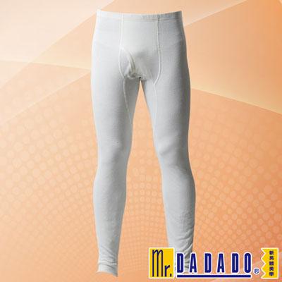 【DADADO】中空紗保暖長管褲M-LL 2件包(純白)