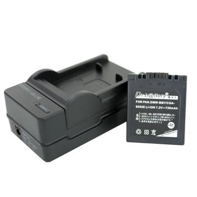 電池王-For-Panasonic-BM7-S002-高容量鋰電池-充電器組