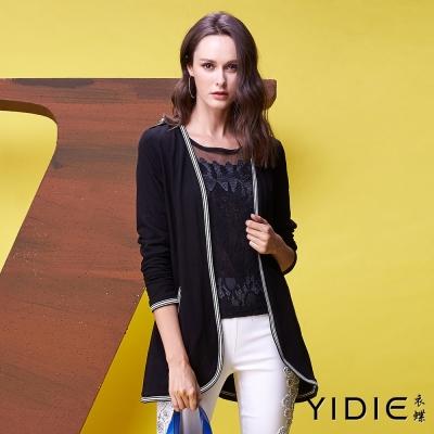 YIDIE衣蝶 女孩圖案側邊條紋棉質外套