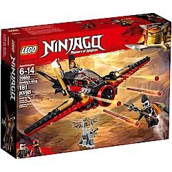 樂高LEGO 旋風忍者系列 LT70650 忍者終極使命之翼