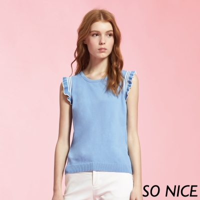 SO-NICE粉嫩藍優雅針織上衣