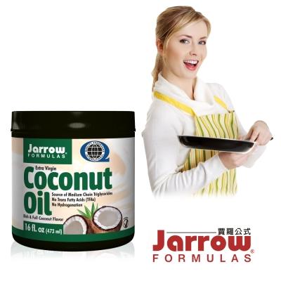 Jarrow賈羅公式 特級初榨椰子油(473ml)