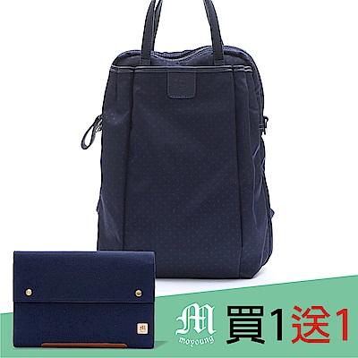 Moyoung 買1送1帕米爾點點機能多功能包S 菁英藍