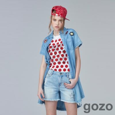 gozo 龐克搖滾抽鬚長版襯衫(二色)-動態show