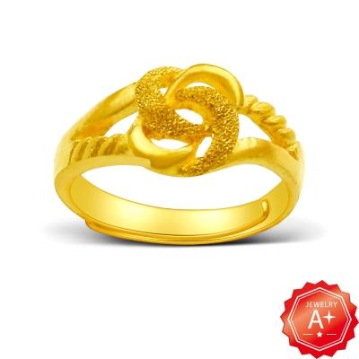 A+ 擁抱 黃金女戒 (活動戒圍)