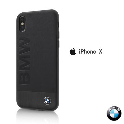 BMW iPhone X 真皮鋁合金背蓋