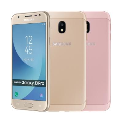 SAMSUNG Galaxy J3 Pro (2G/16G) 5吋雙卡雙待機