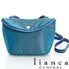 lianca 純手工製LIMONTA相機包(小) 藍