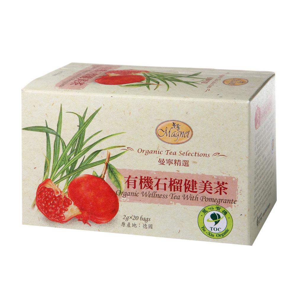 曼寧 有機石榴健美茶(2gx20入/盒)