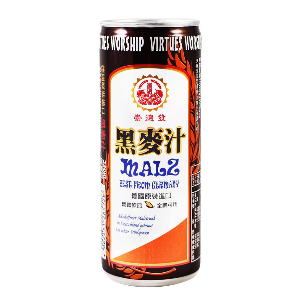 崇德發 易開罐黑麥汁(250mlx24罐)