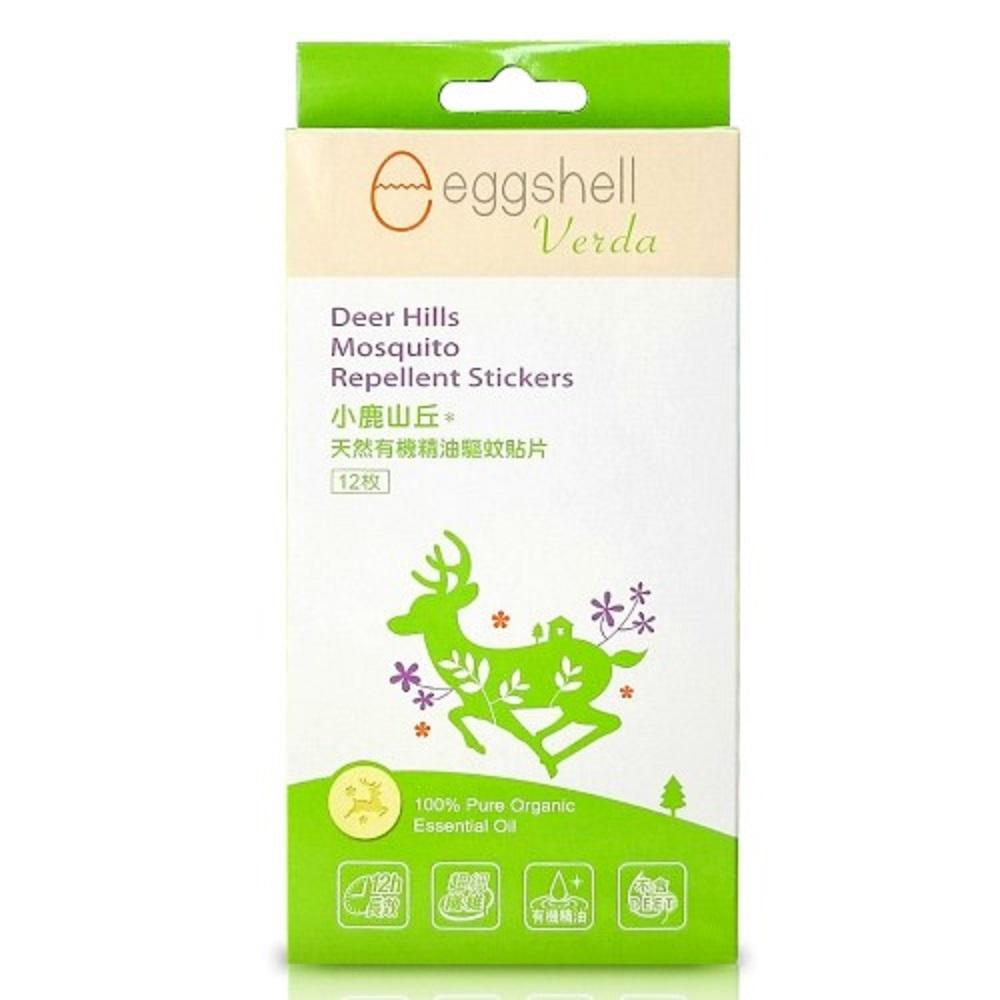 eggshell Verda 小鹿山丘天然有機精油驅蚊貼片12枚