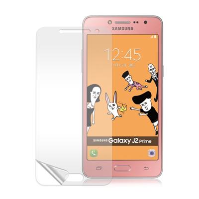 VXTRA Samsung Galaxy J2 Prime 5吋 高透光亮面耐磨...