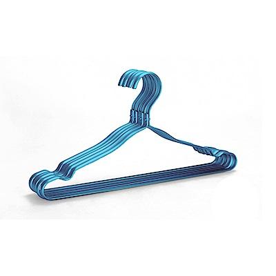頂級超輕防鏽防滑鋁衣架(每組10入)-藍色