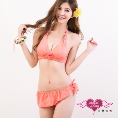 天使霓裳 氣質甜橙 二件式比基尼泳衣(粉桔M~L)