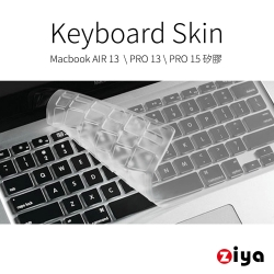 [ZIYA] Macbook Air13 / Pro13 / Pro15 矽膠鍵盤保護膜