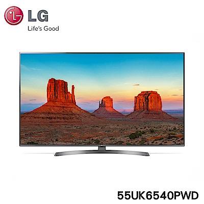 LG樂金 55型 UHD 4K液晶電視55UK6540PWD