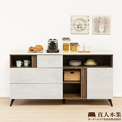 日本直人木業-TINO清水模風格160CM天然原石面廚櫃(160x41x82cm)