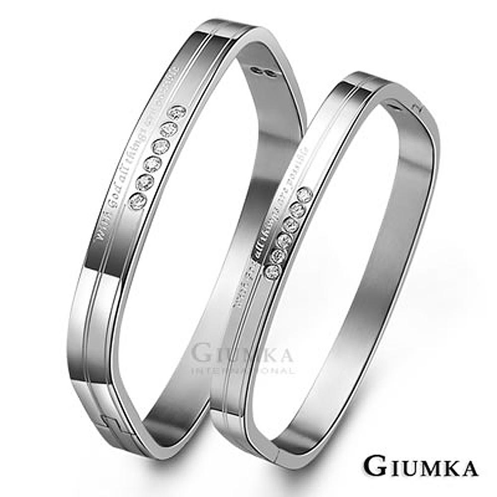 GIUMKA手環手鏈 守護信仰精鋼方形情人手環(銀色)