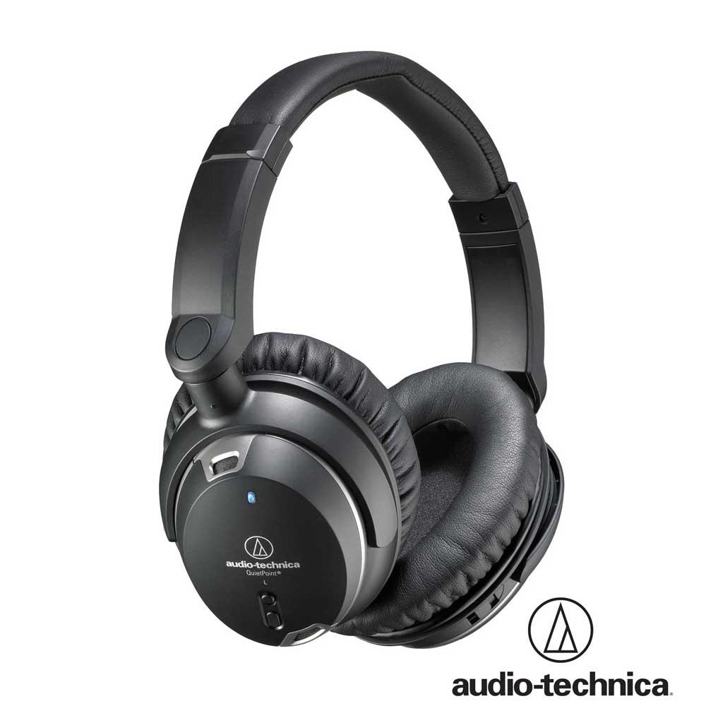鐵三角 ATH-ANC9 抗操音頭戴式折疊耳機